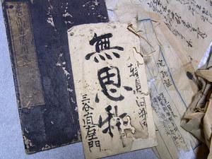 nagori-05.jpg